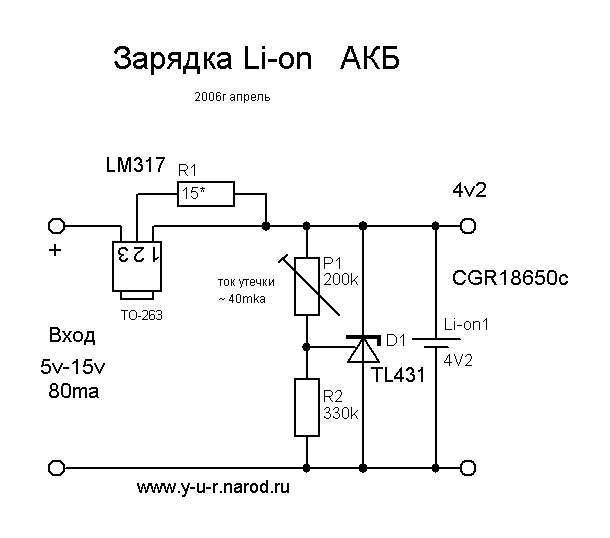 Зарядное устройство для автомобильного аккумулятора из БП.